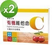 【BuDer 標達】有機西印度櫻桃汁粉末(添加紅藻鈣)-含維他命C*2件組