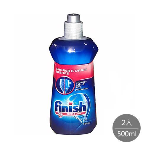 【亮碟】洗碗機光潔潤乾劑(500ml) x2