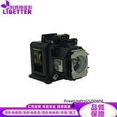 EPSON ELPLP46 副廠投影機燈泡 For PowerLiteProG5200WNL