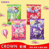 韓國 CROWN 軟糖 蘋果/草莓/葡萄/水蜜桃 92g 【庫奇小舖】