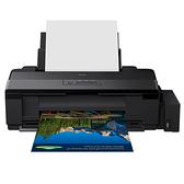 EPSON L1800 A3 六色連續供墨印表機