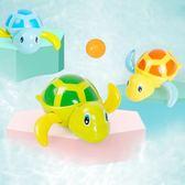 聖誕禮物洗澡玩具兒童會游泳的小烏龜嬰兒寶寶洗澡浴缸戲水玩具女孩男孩 嬡孕哺