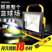 雙12探照燈 沃爾森 應急移動工作燈充電式LED投射燈工程手提探照燈強光手電筒igo 珍妮寶貝