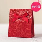 喜糖盒子喜糖袋創意中國風2018紙盒子結婚婚禮糖盒婚慶用品    艾維朵