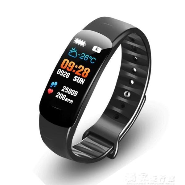 智慧手錶C2彩屏智慧手環游泳防水男女運動計步手錶多功能心率安卓蘋果 【快速出貨】