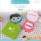 乳牙盒紀念兒童換牙收納盒寶寶保存瓶男女孩裝掉牙齒的盒子【淘嘟嘟】
