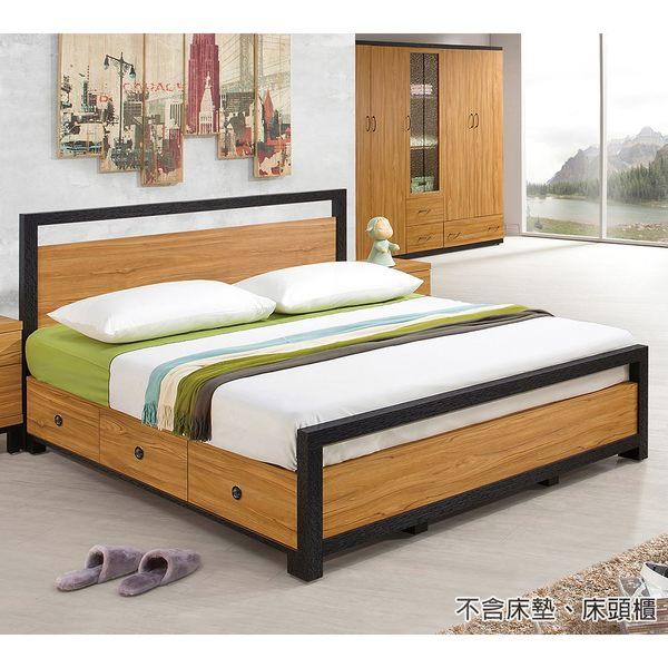 【森可家居】克洛澤5尺床台 8ZX385-5 雙人床架組 北歐工業風 木紋質感 抽屜式