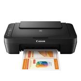 彩色噴墨打印復印一體機家用小型復印件掃描機三合一多功能【82折下殺】