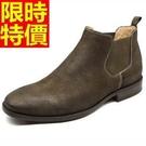 短靴機車靴精緻簡單-休閒真皮革磨砂復古做舊男牛仔靴2色65h9【巴黎精品】