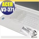【EZstick】ACER Aspire V13 V3-371 系列 奈米銀抗菌TPU鍵盤保護膜