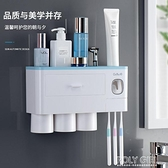 新疆牙刷置物架掛牆式衛生間吸壁式壁掛免打孔漱口刷牙杯 夏季狂歡