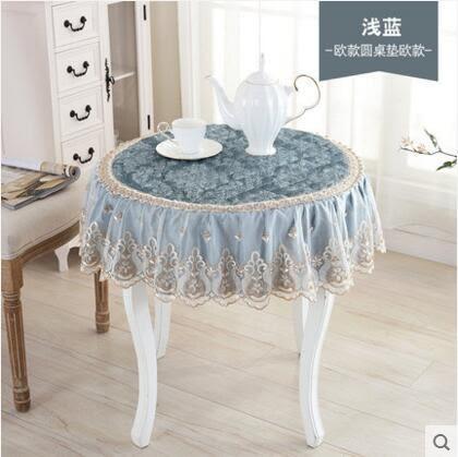 歐式圓桌布蕾絲防燙防油免洗茶几墊台佈圓桌桌布