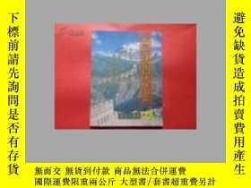 二手書博民逛書店罕見北京菲律賓歸僑聯誼會成立十週年特刊Y26026 北京菲律賓歸