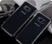 【世明國際】iPhone X s8 s8+ note8 空壓殼 防摔殼 手機殼 保護殼 防撞 氣囊 氣墊 iX