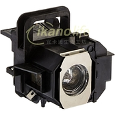 EPSON-原廠投影機燈泡ELPLP49/ 適用機型EMP-TW4000、EMP-TW4500、EH-TW3500