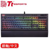 Thermaltake 曜越 X1 RGB 機械電競鍵盤 Cherry MX 銀軸 中文【原價$3990 ↘現省$1000