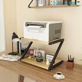 打印機架子辦公桌面文件雙層收納架洛麗的雜貨鋪
