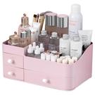 化妝品收納盒學生宿舍桌面整理