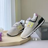 《7+1童鞋》中童 New Balance PV574WO1 繽紛彩點 574系列 機能運動鞋 慢跑鞋 9613 灰色