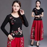 民族風女裝上衣夏裝新款中國風刺繡短袖T恤女大碼修身打底衫