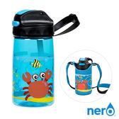 ~ 品~NERO EMMA JUNIOR 兒童 水壺含背袋450ml 城市綠洲兒童水壺、吸管水壺、 水壺