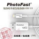 PhotoFast / 蘋果專用 / 32GB / 1米隨身相本線型隨身碟USB 3.0 / 儲存 / 可當充電線 / 100cm