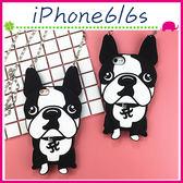 Apple iPhone6/6s 4.7吋 Plus 5.5吋 鬥牛犬背蓋 可愛法鬥手機殼 矽膠保護套 狗狗手機套 軟殼 防摔保護殼