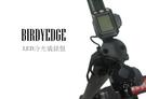 BIRDYEDGE G3+ 超輕 電動滑板車台灣原廠永久保修 代步 高容量10400mah