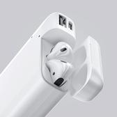 多功能二合一移動電源 充電寶 大容量移動電源 TWS耳機手機二合一 YXS