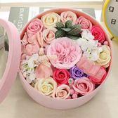 生日禮物閨蜜送女友浪漫創意diy混搭韓國肥皂花香皂玫瑰花束禮盒