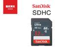 SanDisk Ultra SDHC 32G 48MB/s 記憶卡