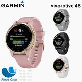 【GARMIN】手錶 (GARMIN PAY) vivoactive 4S 四色 (限宅配)