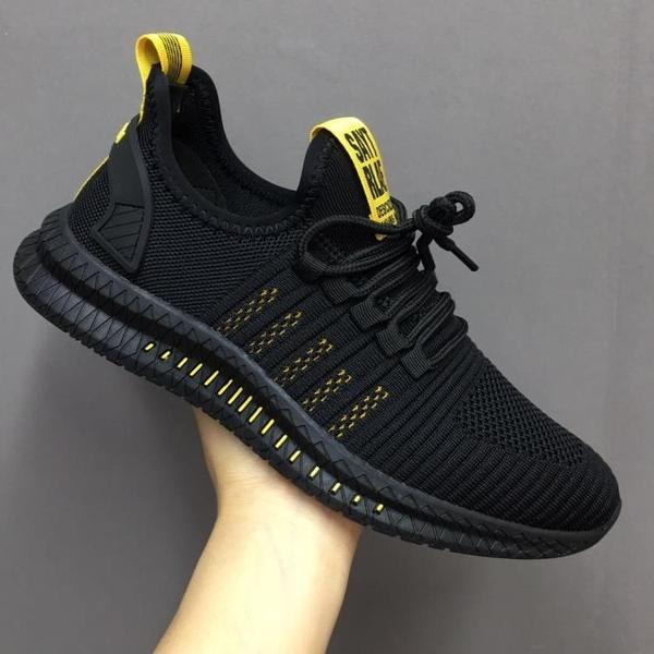 運動休閒鞋男2021春夏新款潮男鞋子飛織透氣跑步鞋網紅同款開車鞋