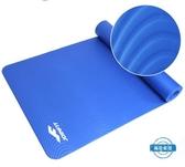 瑜伽墊防滑健身墊 加厚加寬加長瑜伽墊男士運動平板支撐墊jy
