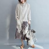 長袖連身裙-水墨印花寬鬆民族風女洋裝2色73xz41[巴黎精品]