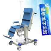 來而康 天群 手動病患輸送裝置 EZ-710 坐臥水平移位搬運推床