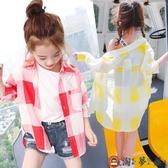 女童夏裝防曬衣長袖格子襯衫中大童中長款外套【淘夢屋】