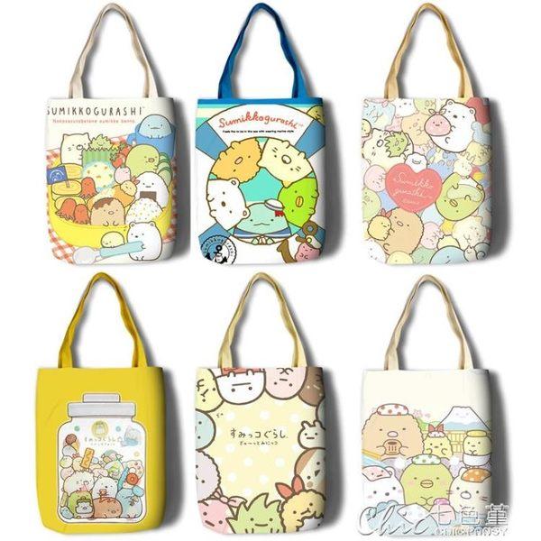 角落小伙伴/生物 sumikkogurashi 白熊企鵝貓咪 購物袋單肩帆布包 七色堇