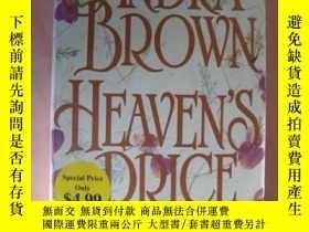 二手書博民逛書店Heaven s罕見PriceY85718 Sandra Br