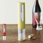 開瓶器【U0061 】recolte  麗克特ez WINE OPENER 電動紅酒開瓶器橄欖綠收納專科