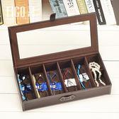 皮革透明眼鏡收納盒整理盒 多8格太陽鏡墨鏡便攜收藏展示盒旅行 晴天時尚館