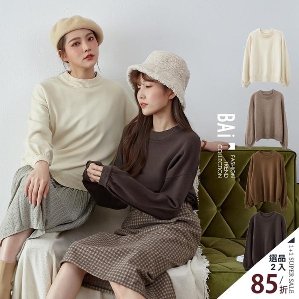 毛衣 純色素面毛線織縮口束袖圓領上衣-BAi白媽媽【302133】