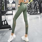 瑜伽褲 瑜伽褲女高腰提臀速幹彈力緊身蜜桃跑步訓練健身運動外穿秋冬長褲-Milano米蘭