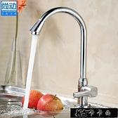 尚動單冷廚房龍頭洗菜盆水槽水龍頭萬向水龍頭全銅家用面盆水龍頭