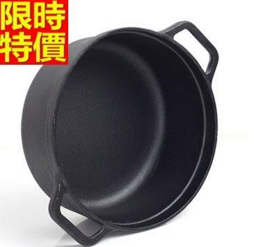 鑄鐵鍋-燉湯煲湯無油煙無塗層加厚琺瑯燉煲專用湯鍋66f33【時尚巴黎】