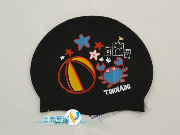 *日光部屋* TORNADO (公司貨)/TC-1607-BLK 舒適矽膠泳帽(韓國知名品牌)