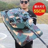 遙控車 超大號遙控坦克充電動履帶式金屬坦克模型可發射兒童男孩玩具汽車 至簡元素