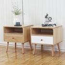 全實木床頭櫃簡約現代北歐風ins創意櫃子臥室儲物床邊收納櫃原木 小山好物