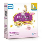 亞培 心美力媽媽營養品-草莓優格口味(36.5g x 14包) x2盒 Abbott│飲食生活家