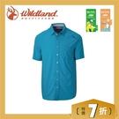 【Wildland 男 四彈性格子布抗UV短袖襯衫《湖水藍》】OA31208/運動上衣/休閒衣/吸濕排汗快乾/防曬